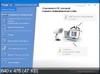 Privazer 4.0.8 RePack/Portable by Dodakaedr