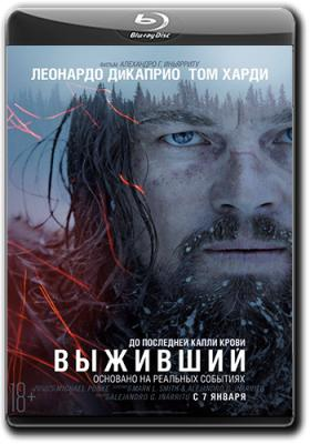 Выживший / The Revenant (2015) BDRip 1080p | Open Matte