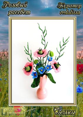 Галерея выпускников Розовый рассвет _cc53018668b01b576db6912df843e1d8