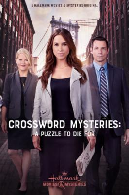 Тайны кроссворда: Смертельная загадка / The Crossword Mysteries: A Puzzle to Die For (2019) WEB-DLRip 720p | HDRezka Studio