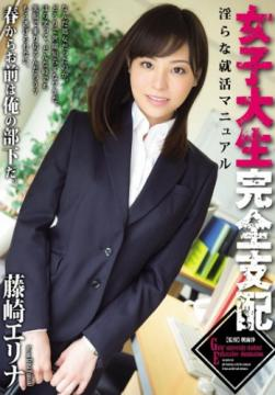 Female College Student TPE Fujisaki Elina (2020) 720p